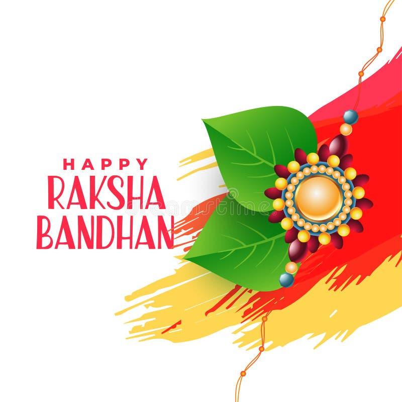 兄弟和姐妹接合raksha bandhan背景 向量例证