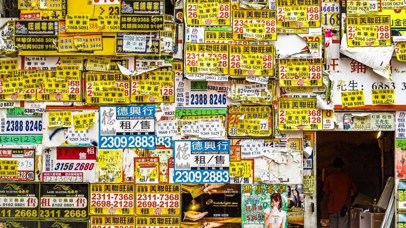 充分围住纹理在被放弃的修造的黄色广告飞行物 免版税库存照片
