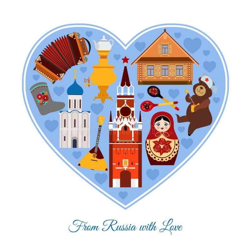 从充满爱的俄罗斯 俄罗斯旅行背景 库存例证