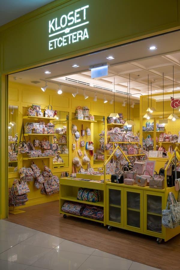 兆Bangna的,曼谷,泰国, 6月2日Kloset &附加的人商店, 库存照片