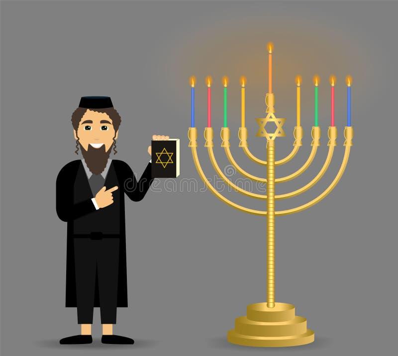 光明节假日 犹太教 犹太人和光明节烛台的概念 库存例证