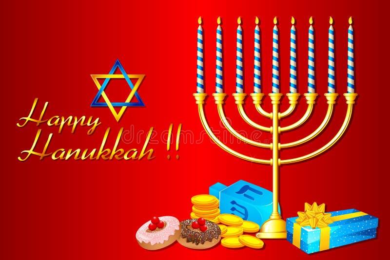 光明节menorah 皇族释放例证