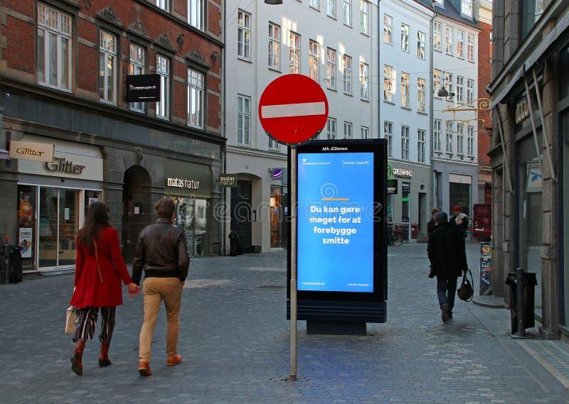 克博马热加德在哥本哈根 库存图片