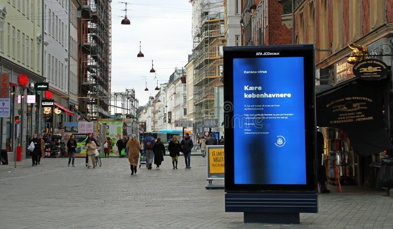 克博马热加德在哥本哈根 库存照片