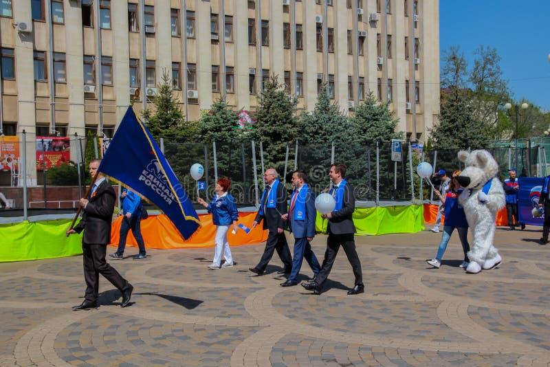 克拉斯诺达尔,俄罗斯- 2017年5月1日:' 团结的Russia'党参与 免版税库存图片
