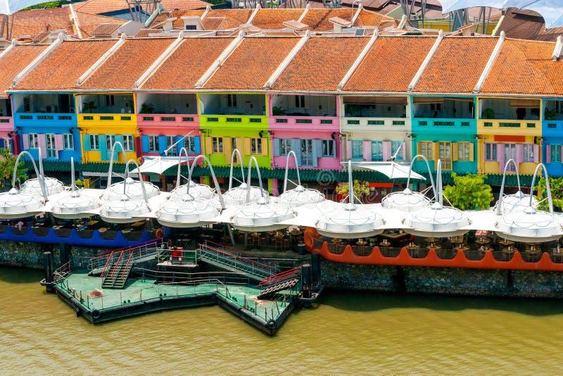 克拉码头,新加坡 免版税库存照片