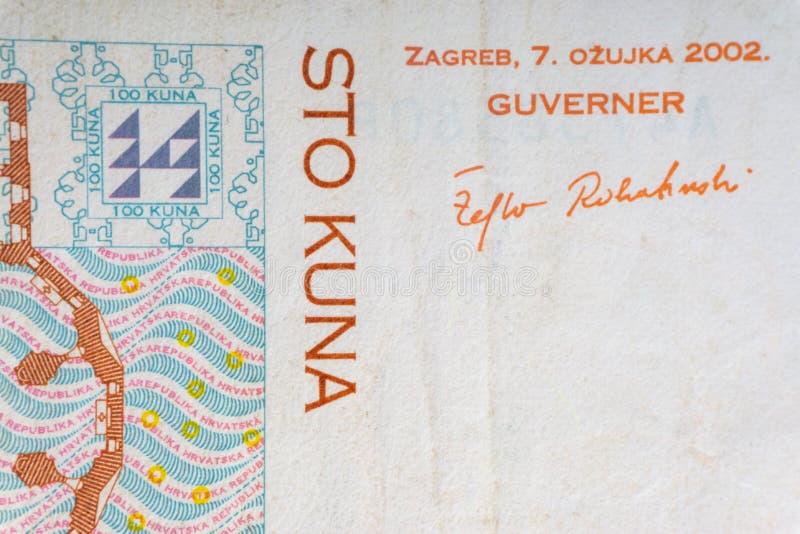 克罗地亚人库娜或STO库娜金钱货币特写镜头 皇族释放例证