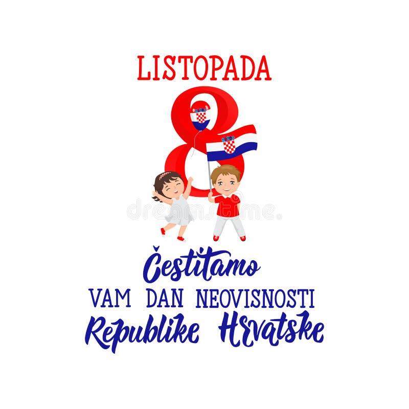 克罗地亚人美国独立日贺卡 克罗地亚文本:10月8日我们祝贺您克罗地亚的美国独立日的 库存例证