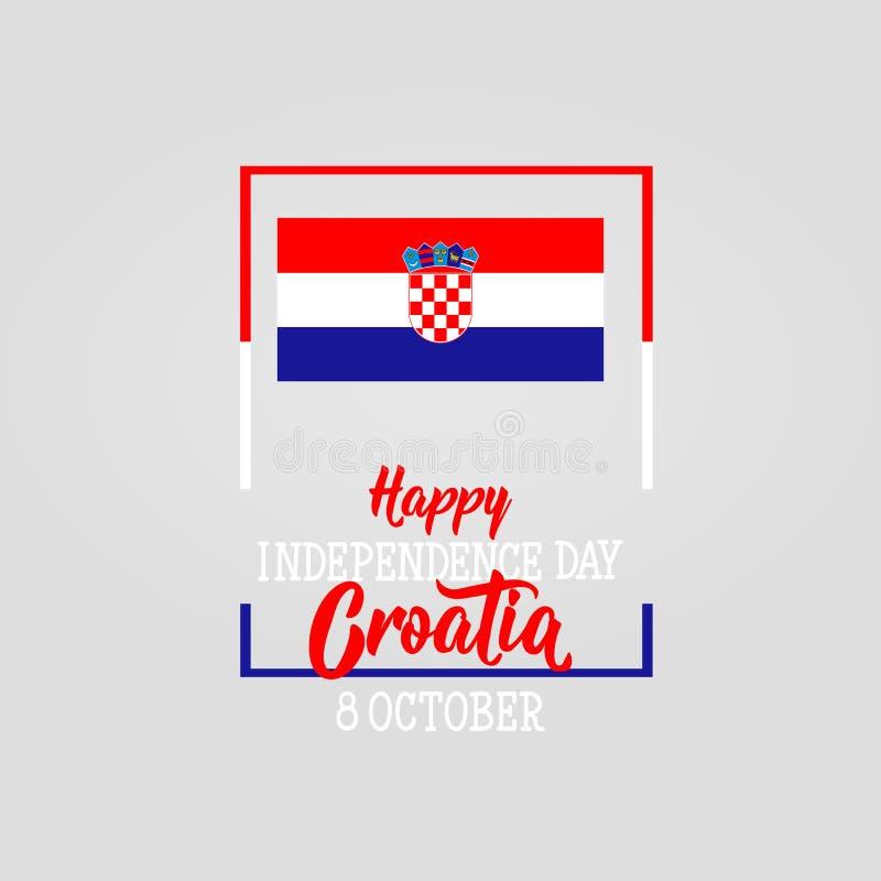 克罗地亚人美国独立日贺卡 克罗地亚10月8日愉快的美国独立日 向量例证