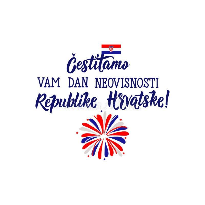 克罗地亚人美国独立日 字法 克罗地亚文本:10月8日 我们祝贺您克罗地亚的美国独立日的 向量例证