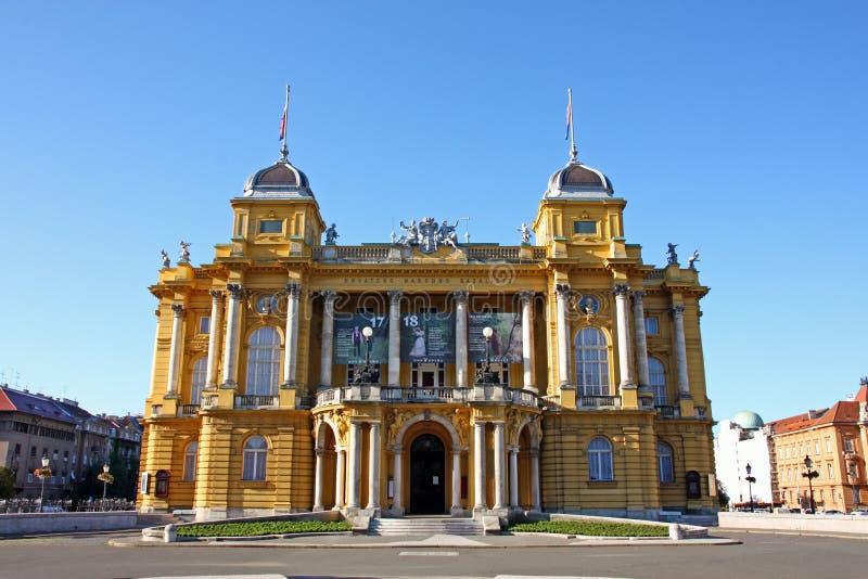 克罗地亚国家戏院在萨格勒布 免版税图库摄影