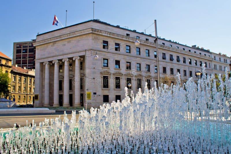 克罗地亚国家银行在萨格勒布 免版税图库摄影