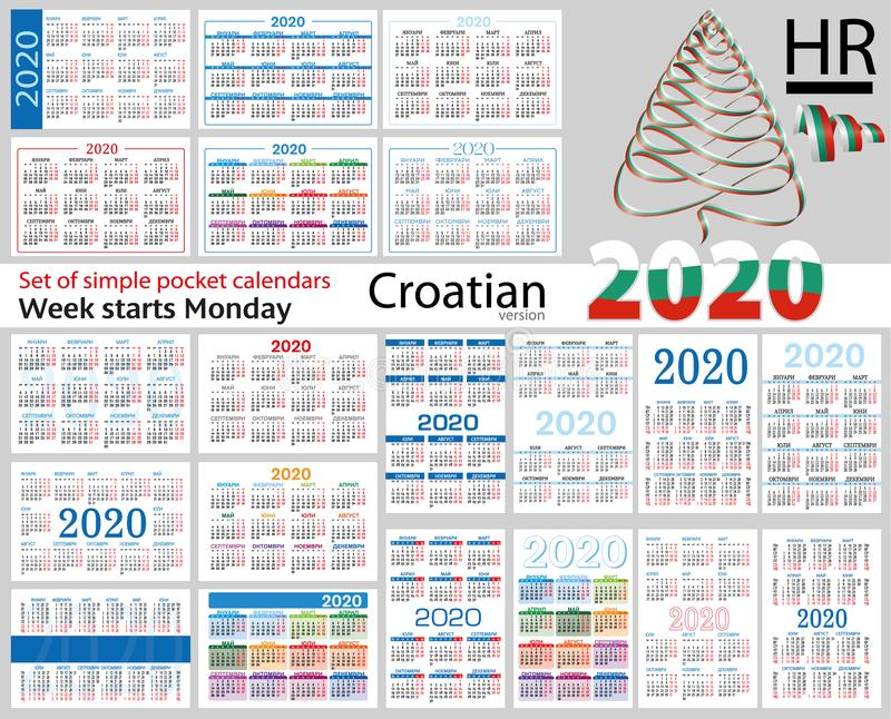 克罗地亚套口袋日历在2020年 向量例证