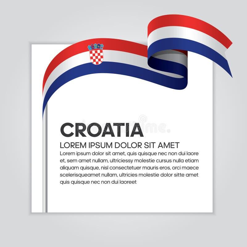 克罗地亚旗子背景 向量例证