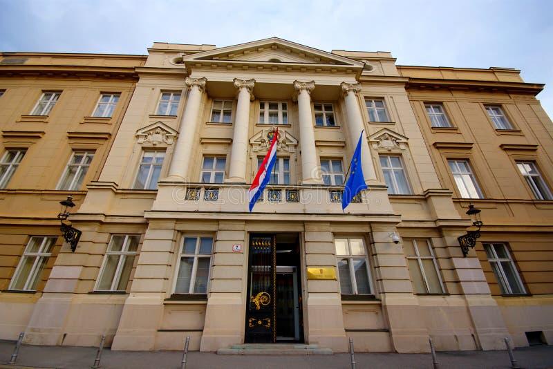 克罗地亚议会,萨格勒布 免版税图库摄影