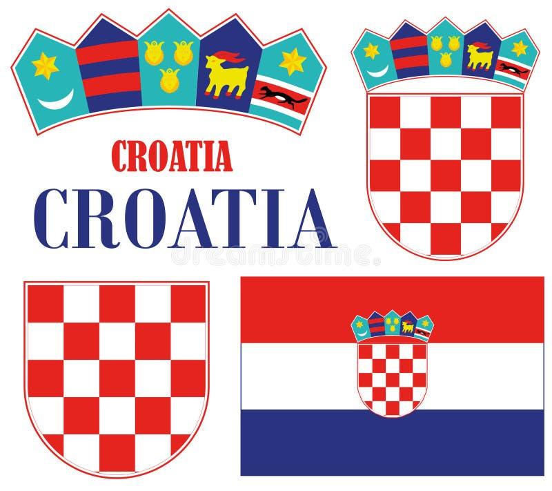 克罗地亚 向量例证