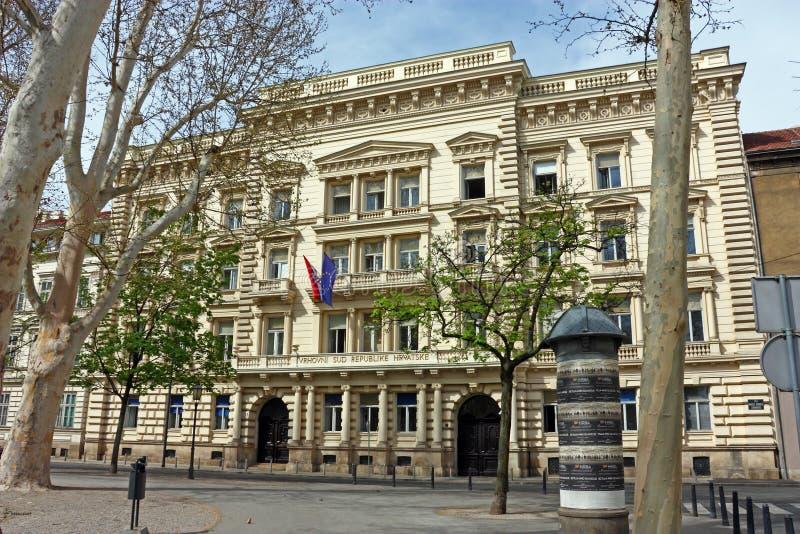 克罗埃西亚共和国的最高法院 免版税图库摄影