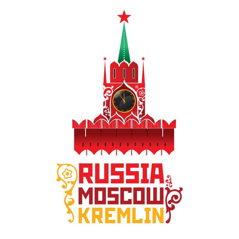 克里姆林宫莫斯科俄国spasskaya塔 向量例证