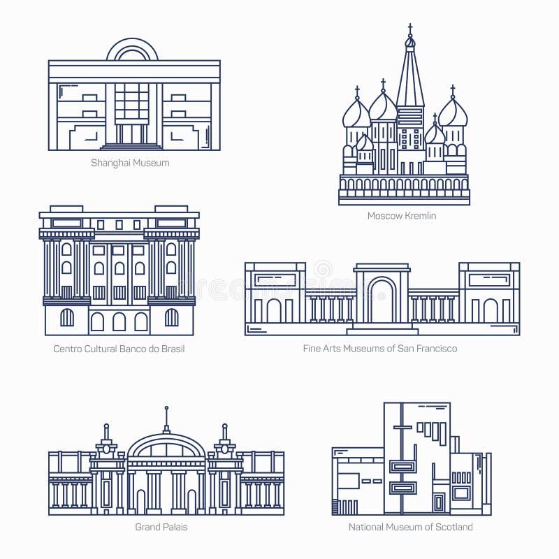 克里姆林宫,巴西银行文化中心,艺术博物馆  皇族释放例证
