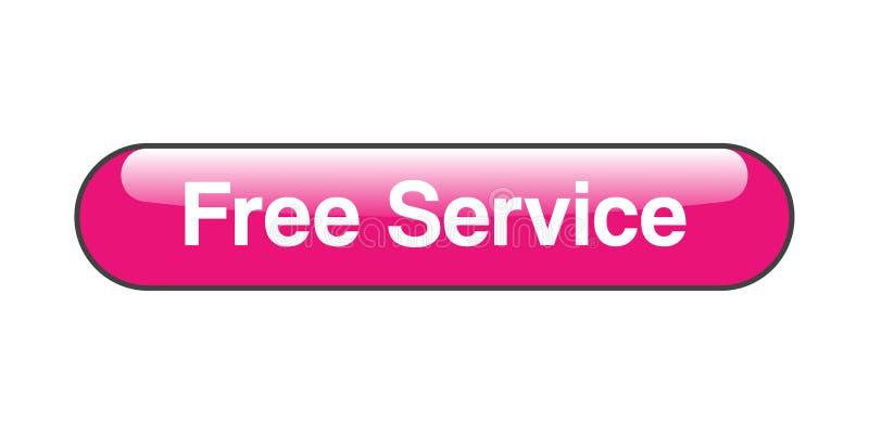 免费服务网按钮 库存例证