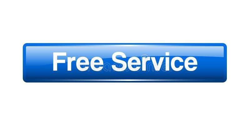 免费服务网按钮 向量例证