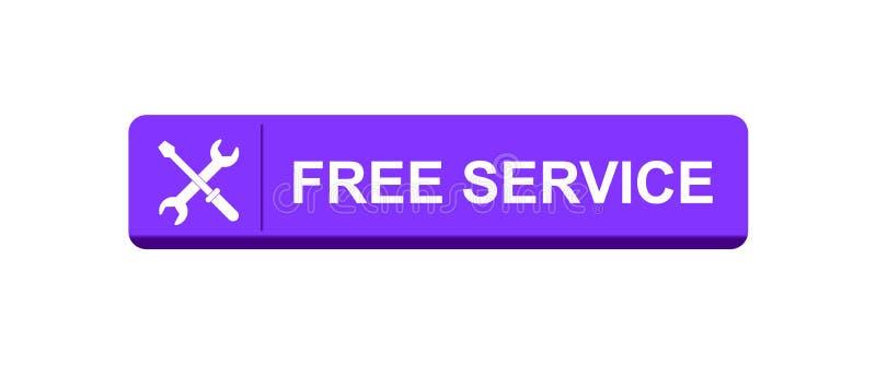 免费服务 向量例证