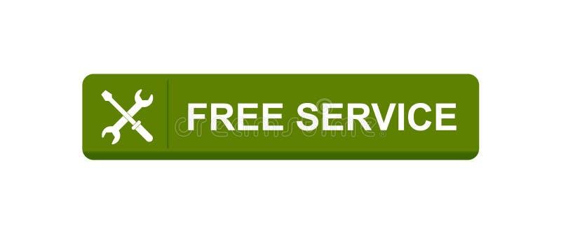 免费服务 皇族释放例证