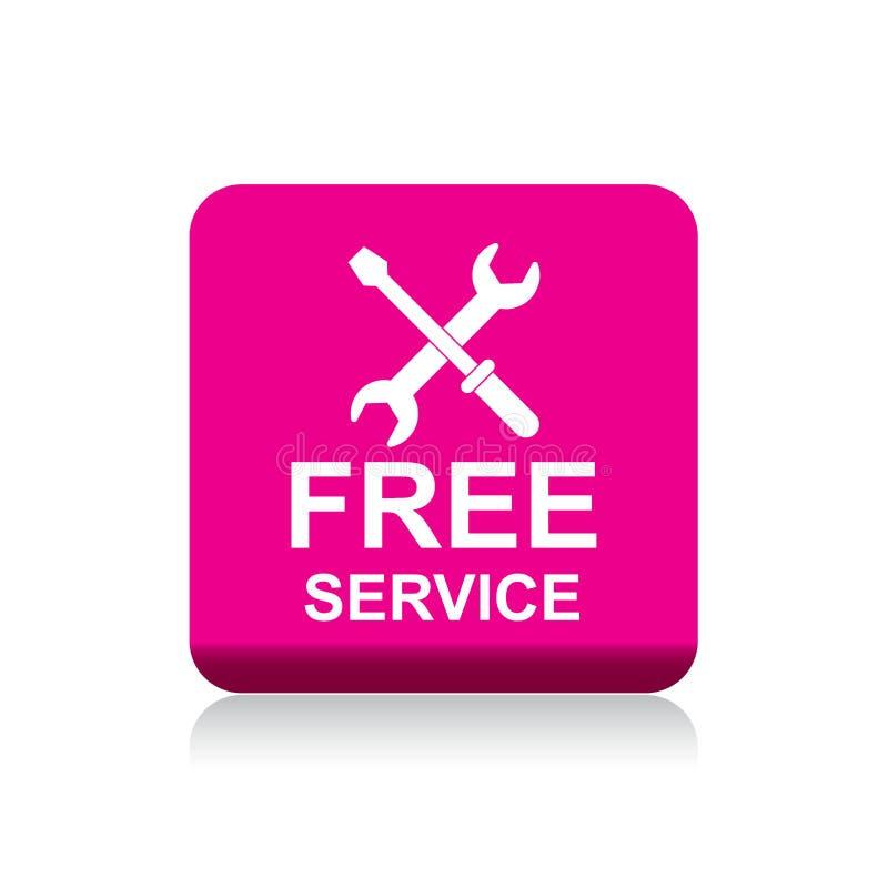 免费服务 库存例证