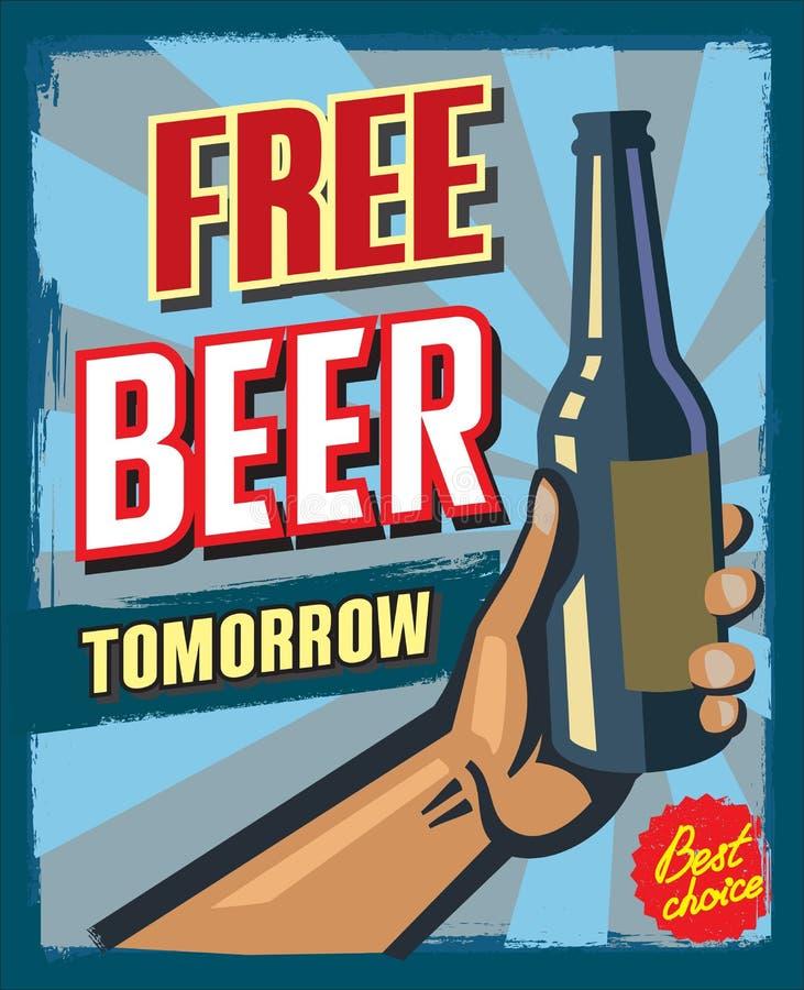 免费啤酒明天 皇族释放例证