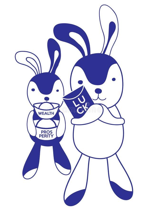 兔子孪生 皇族释放例证