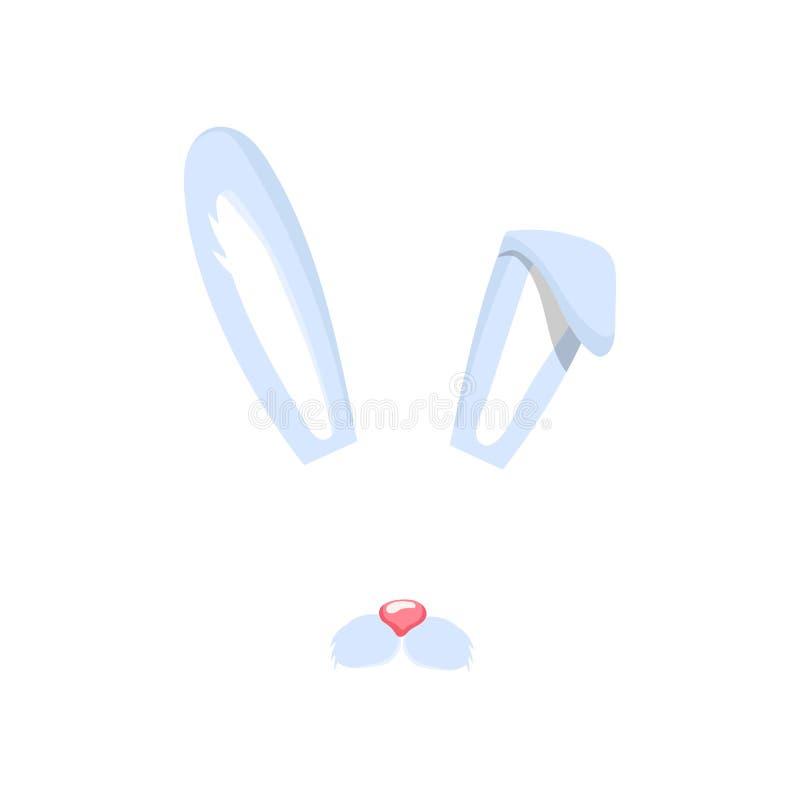 兔子或野兔的面孔 狂欢节面具的逗人喜爱的动物兔子面孔 流动应用的装饰元素, selfi 库存例证