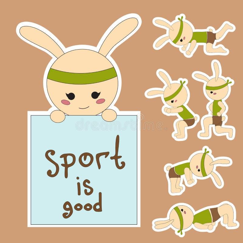 兔宝宝体育 向量例证