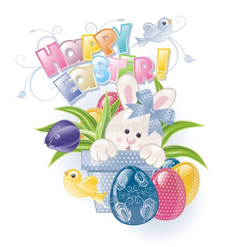 兔宝宝复活节花盆 向量例证