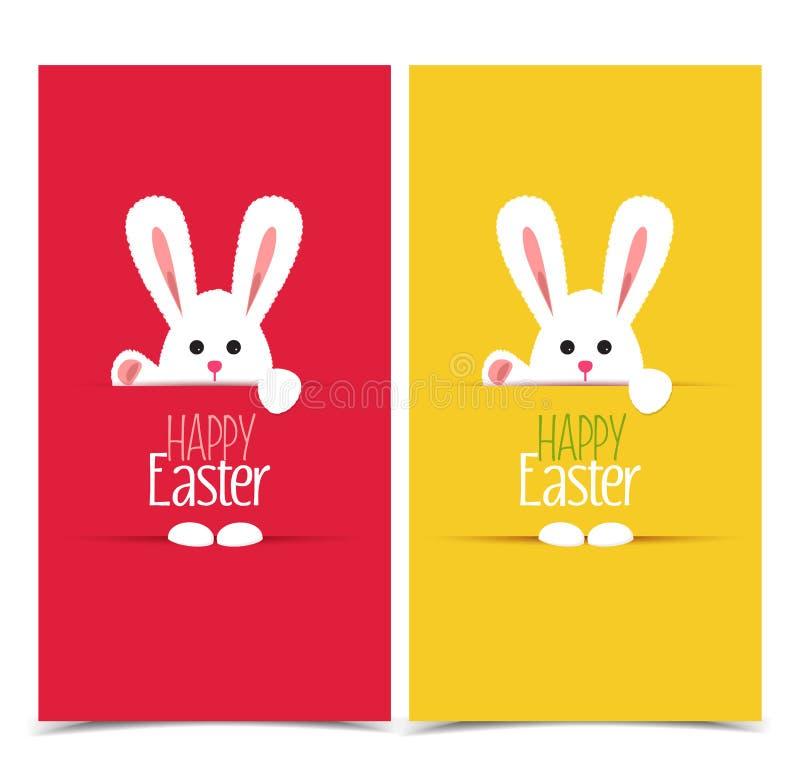 兔宝宝复活节向量 向量例证