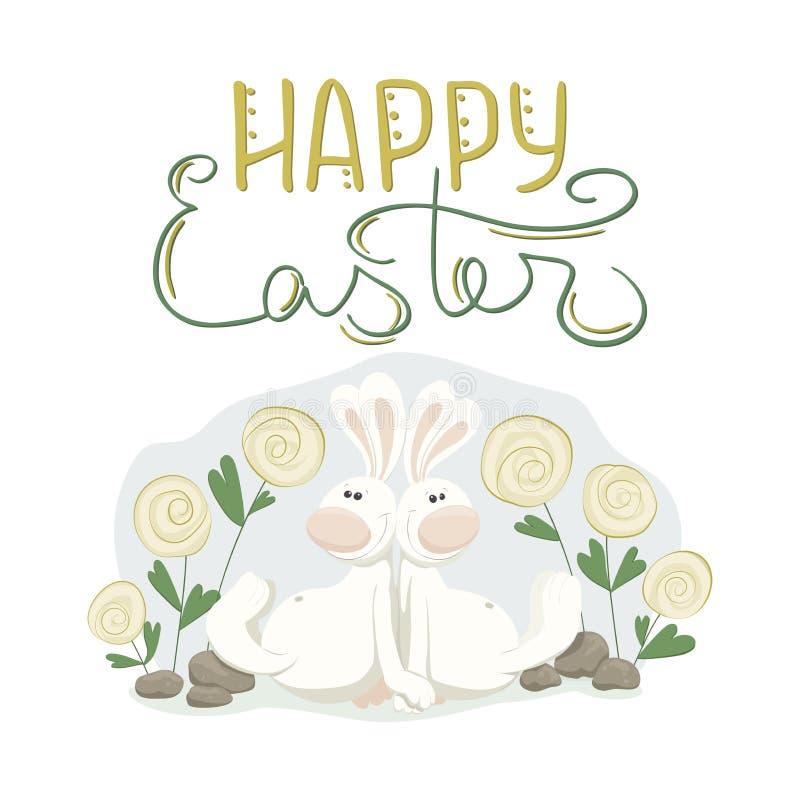 兔宝宝看板卡复活节 库存例证