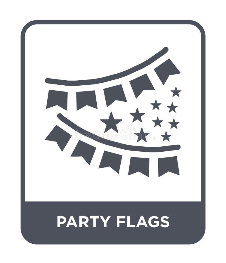 党在时髦设计样式的旗子象 党在白色背景隔绝的旗子象 党旗子导航现代的象简单和 库存例证