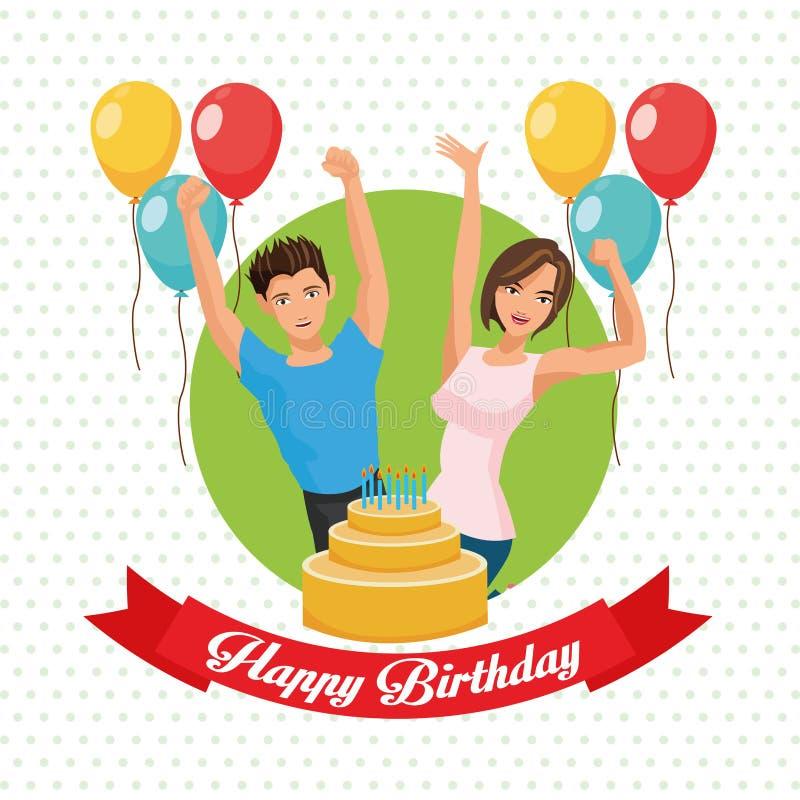 Download 党设计 庆祝象 Colorfull例证,传染媒介 向量例证. 插画 包括有 喜悦, 俱乐部, 幸福, 舞蹈演员 - 72372419