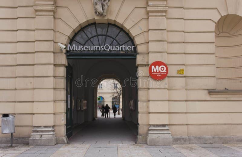 入博物馆的门quartier在维也纳,奥地利 免版税库存图片
