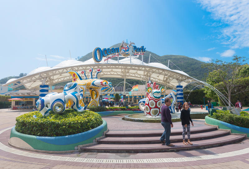 入口到香港海洋公园里 库存照片