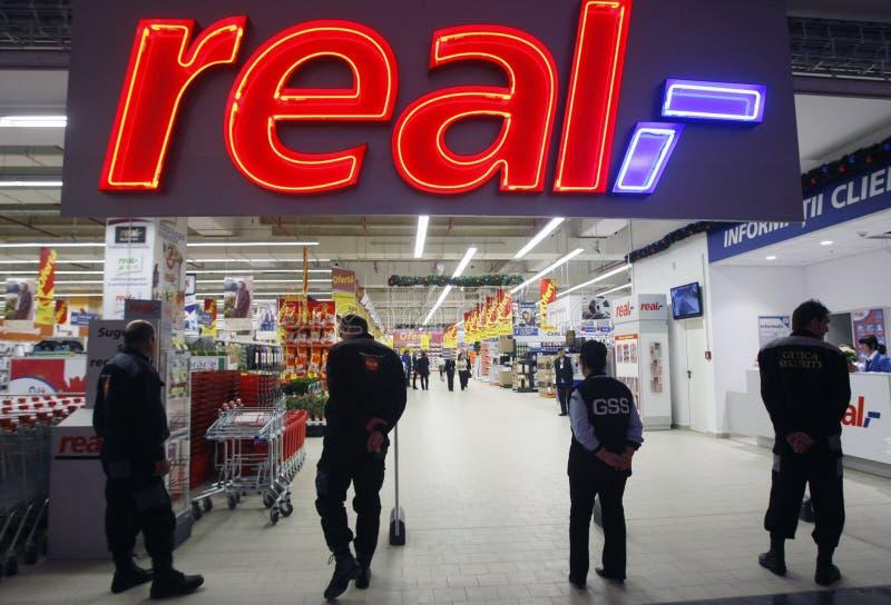 入口实际超级市场 免版税库存照片
