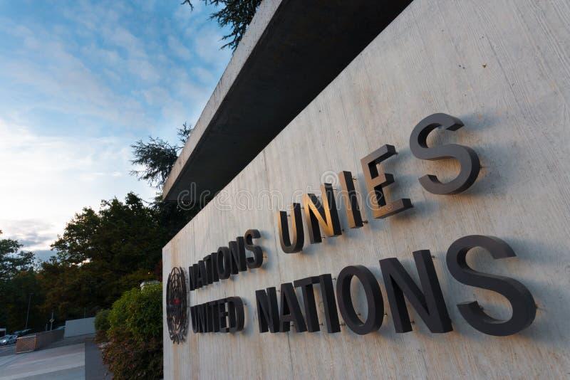 入口日内瓦总部设符号联合国 免版税图库摄影