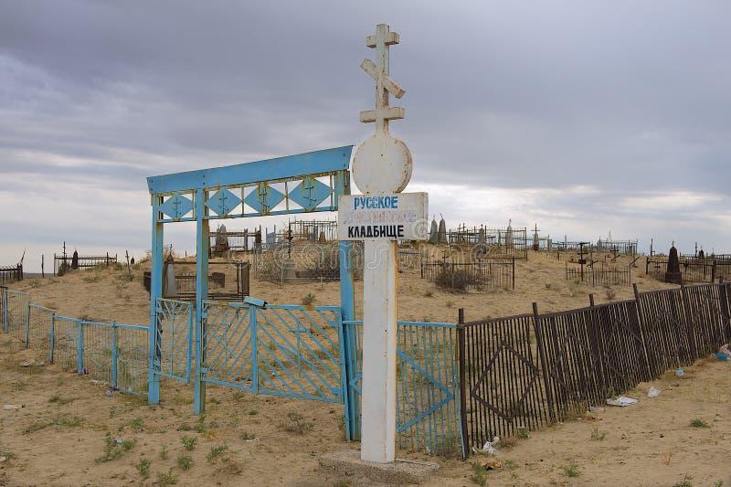 入口的外部对下降的东正教公墓的在Aralsk,哈萨克斯坦 免版税库存照片