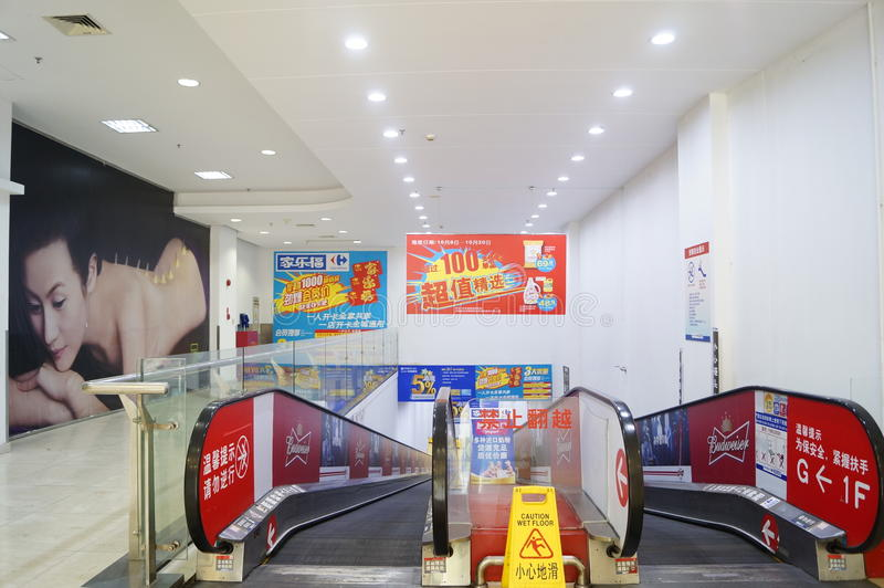 入口的道路交叉点超级市场,在深圳,中国 库存图片