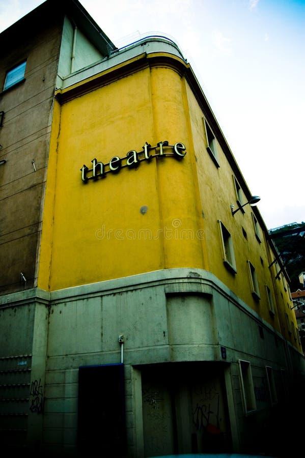 入口老外部剧院 库存照片