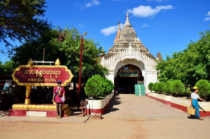 给入口装门到阿南达寺庙在Bagan考古学区域在Bagan,缅甸 免版税库存图片