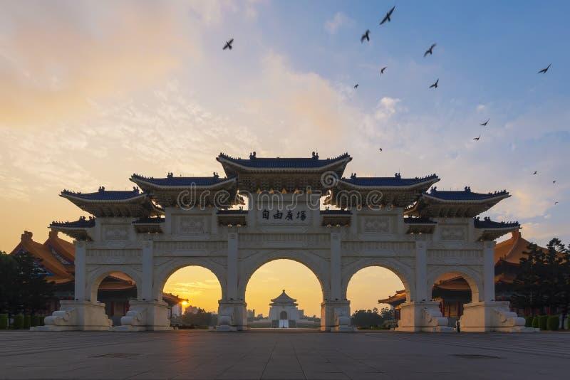 全国中正纪念堂在e的日落天空下 免版税库存图片