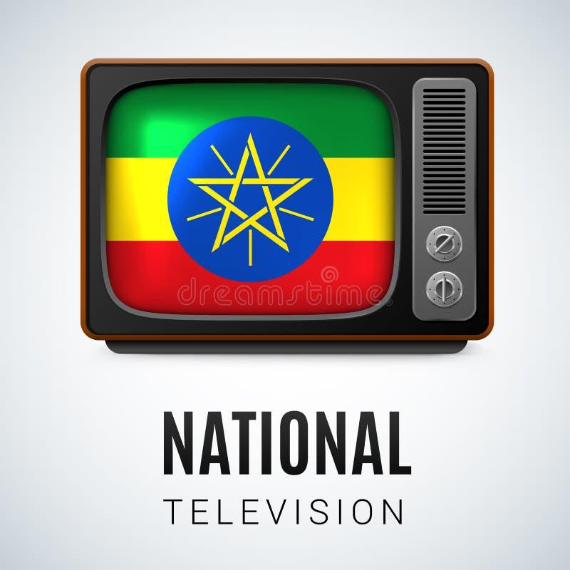 全国电视 库存例证