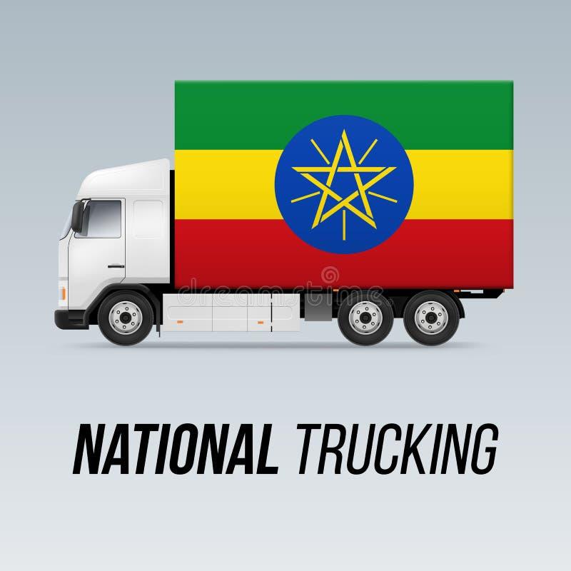 全国送货卡车 向量例证