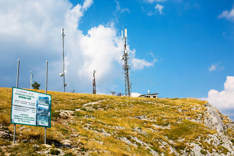 全景山观点目光敏锐, Orlovo Oko在罗多彼州 库存照片