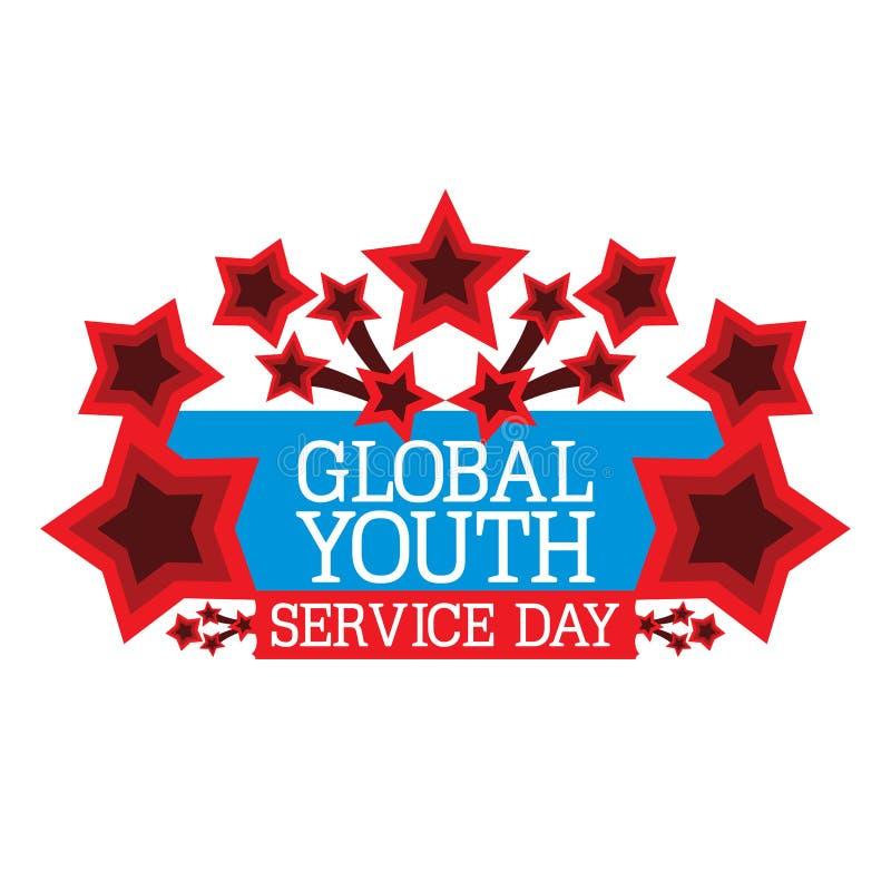 全球性青年服务天 向量例证